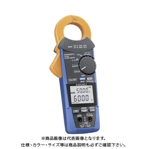 HIOKI AC/DCクランプメータ CM4371 書類3点付 CM4371SYORUI3TENTUKI