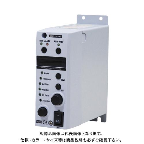 【運賃見積り】 【直送品】 シンフォニア シングルコントローラ C10-5VF