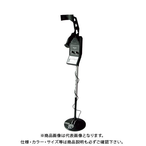 "METEX VLF 金属探知機""トレジャーハンター"" BHVLF"