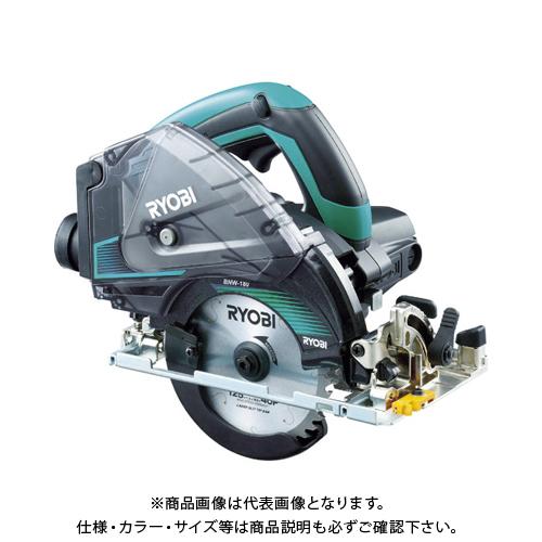 【直送品】リョービ RYOBI 充電式集じん兼用丸ノコ BNW-180L5