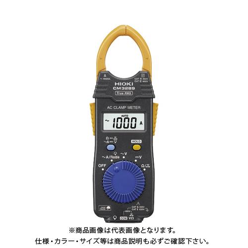 HIOKI ACクランプメータ CM3289