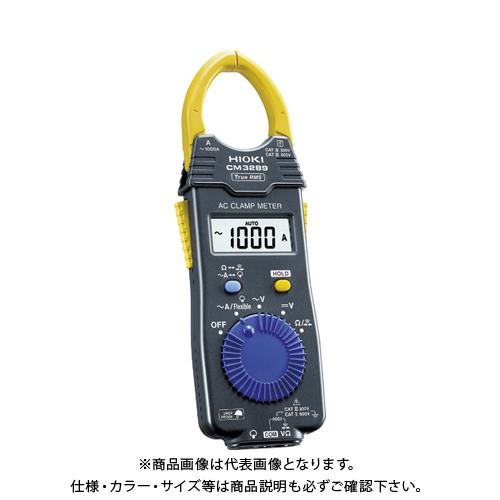 HIOKI ACクランプメータ CM3289 書類3点付 CM3289-SYORUI3TENTUKI