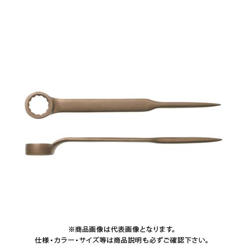 日本人気超絶の Ampco 防爆シノ付きボックスエンドレンチ Ampco 36mm 36mm AN0036B AN0036B, オオトネマチ:5a76dda9 --- palmnilsson.se
