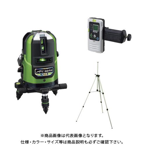 【運賃見積り】【直送品】KDS オートラインレーザー66RG受光器三脚付 ATL-66RGRSA