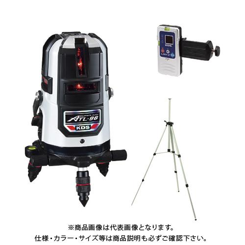 【運賃見積り】【直送品】KDS オートラインレーザー96受光器三脚付 ATL-96RSA