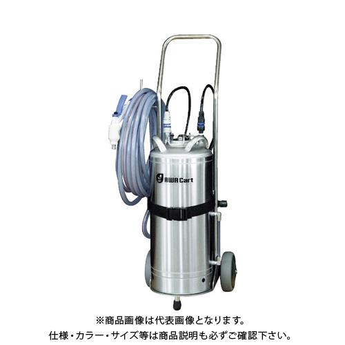 【運賃見積り】【直送品】いけうち 洗浄液発泡スプレーユニット AWACart 樹脂ガンタイプ AWA CART