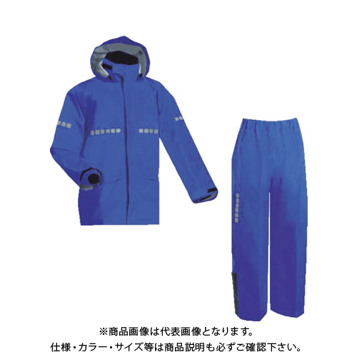 前垣 AP1000ワーキングレインスーツ ロイヤルブルー Sサイズ AP1000 R.BLUE S