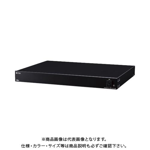 【直送品】TOA AHDドライブユニット8局 AH-P1008