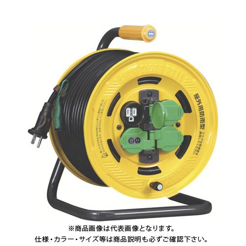 ハタヤ シンタイガーレインボーリール 屋外用防雨型 漏電遮断器付 BA-50K