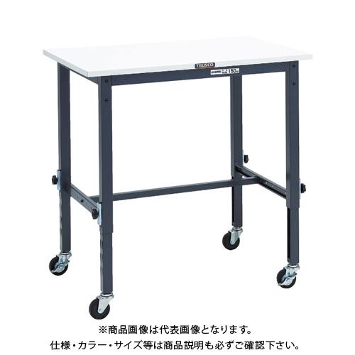 【運賃見積り】 【直送品】 TRUSCO AEM型高さ調節作業台 900X600 75φ車輪付 DG色 AEM-0960C75DG
