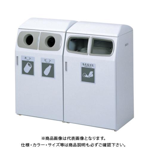 【運賃見積り】 【直送品】 KAWAJUN サニーボックス120-AA もえるゴミ AA594