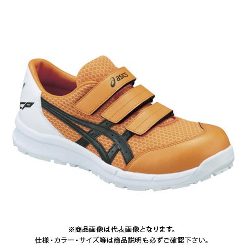 アシックス ウィンジョブCP202 オレンジXブラック 26.5cm FCP202.0990-26.5