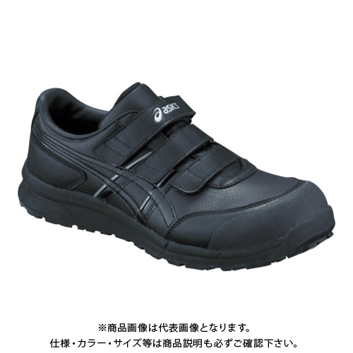 アシックス ウィンジョブCP301 ブラックXブラック 22.5cm FCP301.9090-22.5