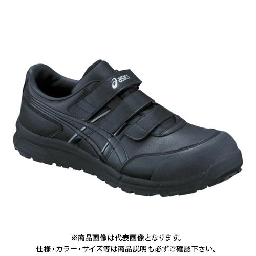 アシックス ウィンジョブCP301 ブラックXブラック 23.0cm FCP301.9090-23.0
