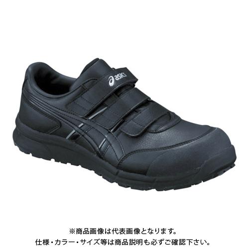 アシックス ウィンジョブCP301 ブラックXブラック 23.5cm FCP301.9090-23.5