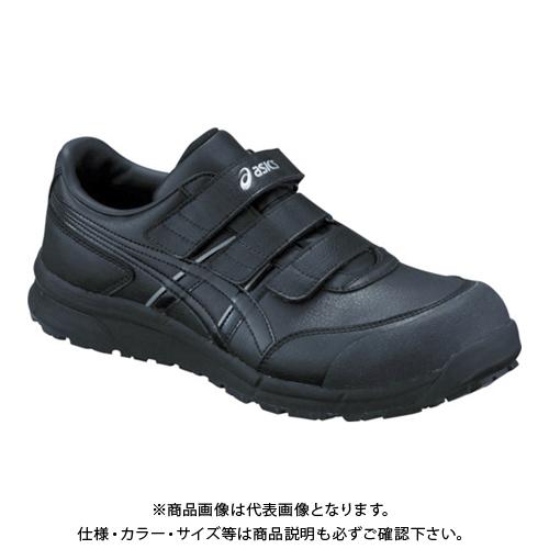 アシックス ウィンジョブCP301 ブラックXブラック 27.5cm FCP301.9090-27.5
