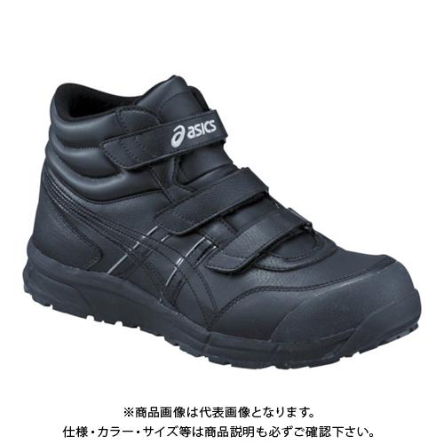 アシックス ウィンジョブCP302 ブラックXブラック 24.5cm FCP302.9090-24.5