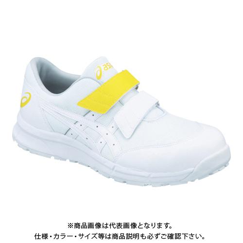 アシックス ウィンジョブCP20E ホワイトXホワイト 27.5cm FCP20E.0101-27.5