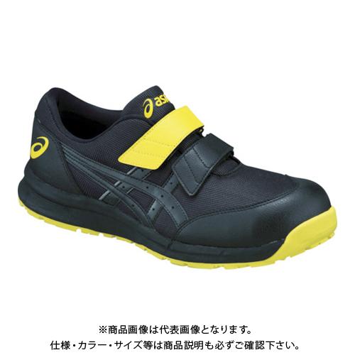 アシックス ウィンジョブCP20E ブラックXブラック 25.5cm FCP20E.9090-25.5