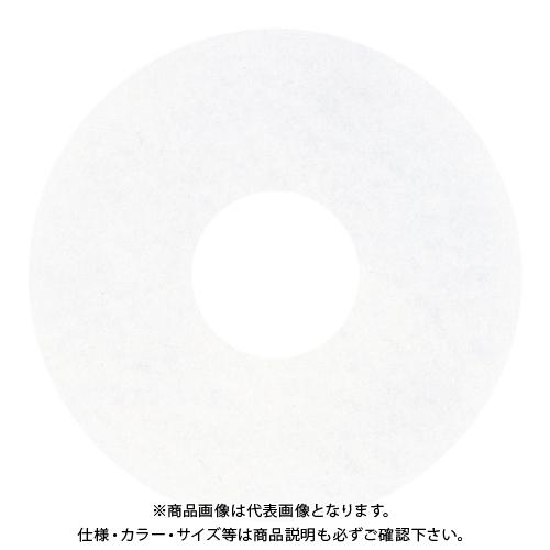 アマノ 自動床面洗浄機EG用パッド白 17インチ 5枚 HFU202500