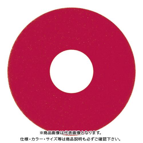 アマノ 自動床面洗浄機EG用パッド赤 20インチ 5枚 HFV202400