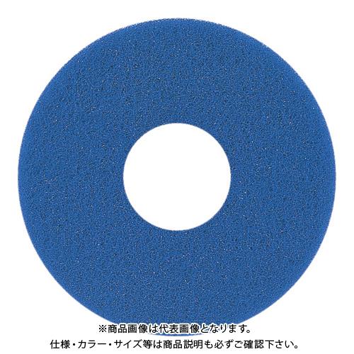 アマノ 自動床面洗浄機EG用パッド青 17インチ 5枚 HFU202300