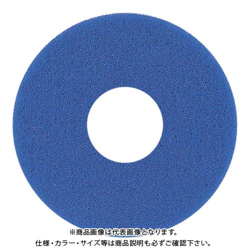 アマノ 自動床面洗浄機EG用パッド青 20インチ 5枚 HFV202300