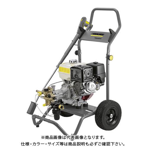 【直送品】ケルヒャー 業務用冷水高圧洗浄機エンジンタイプ HD9/23G