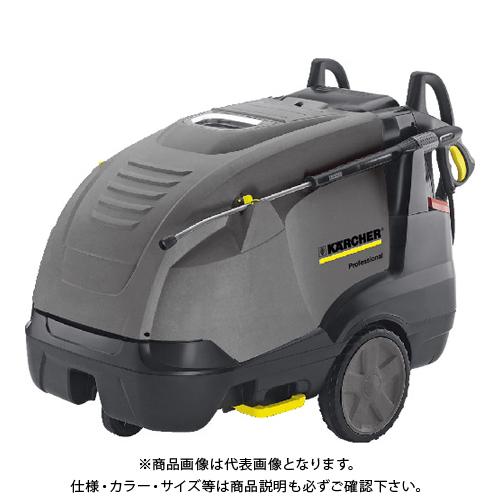 【直送品】ケルヒャー 業務用温水高圧洗浄機 HDS 13/15 S 50HZ G