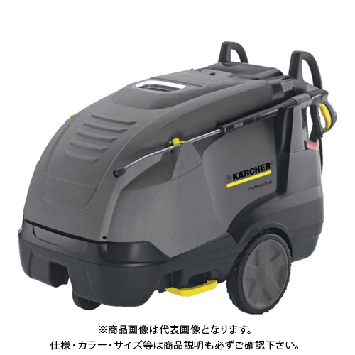 【直送品】ケルヒャー 業務用温水高圧洗浄機 HDS 13/15 S 60HZ G