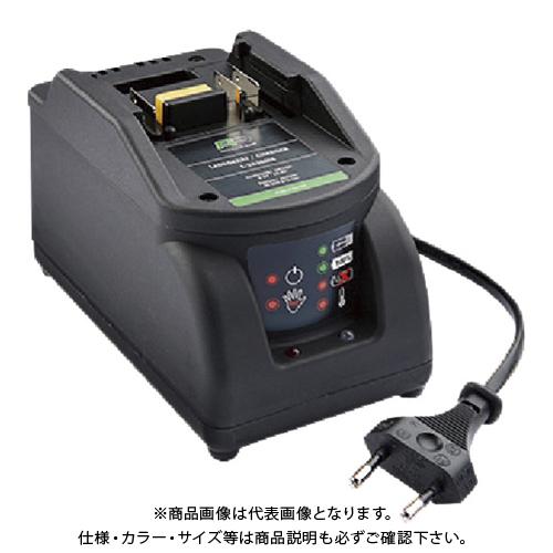 【運賃見積り】 【直送品】 xetto 充電器 HB71965-020