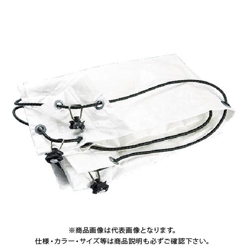 【運賃見積り】【直送品】xetto 防水カバー HB71965-050