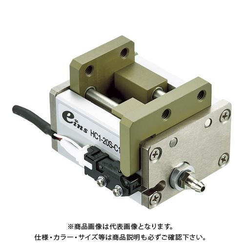 アインツ 平行チャック・単動・20ST HC1-20S-C1