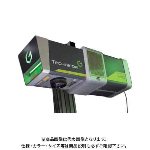 【運賃見積り】【直送品】グラボテック ハイブリッドレーザーマーカー H20