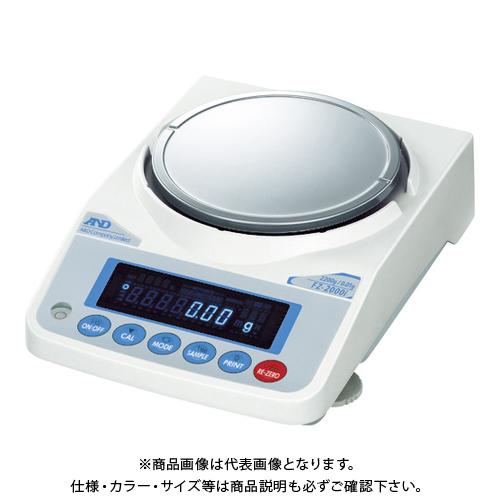 【直送品】A&D 校正用分銅内蔵汎用天びん FZ2000i 一般校正付 FZ2000I-JA-00A00