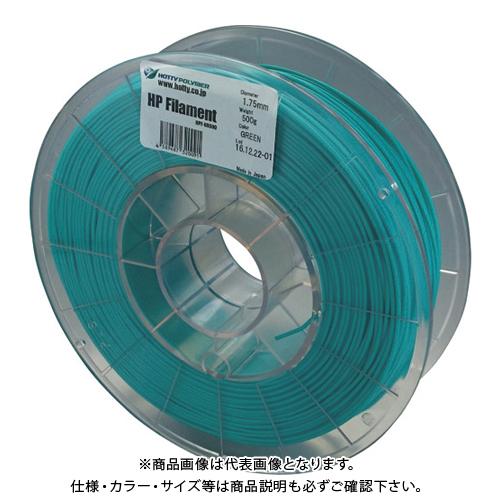 ホッティポリマー HPフィラメント スーパーフレキシブルタイプ 緑 GR-500