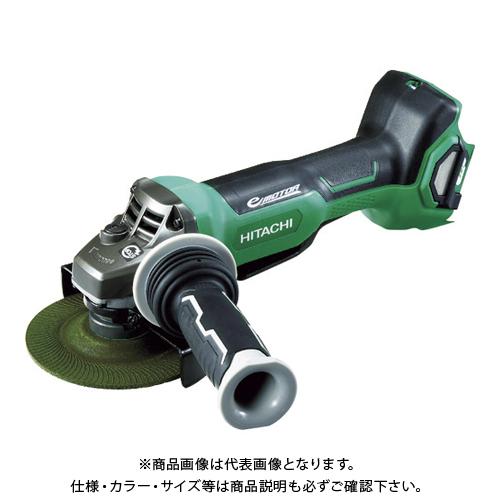 HiKOKI 36Vコードレスディスクグラインダ125mm ブレーキ・パドルスイッチ 新マルチ本体のみ G3613DB-NN