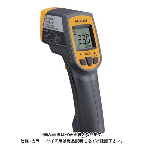 HIOKI 放射温度計 FT3701 書類3点付 FT3701SYORUI3TENTUKI