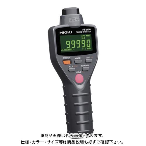 HIOKI タコハイテスタ FT3406 書類3点付 FT3406SYORUI3TENTUKI