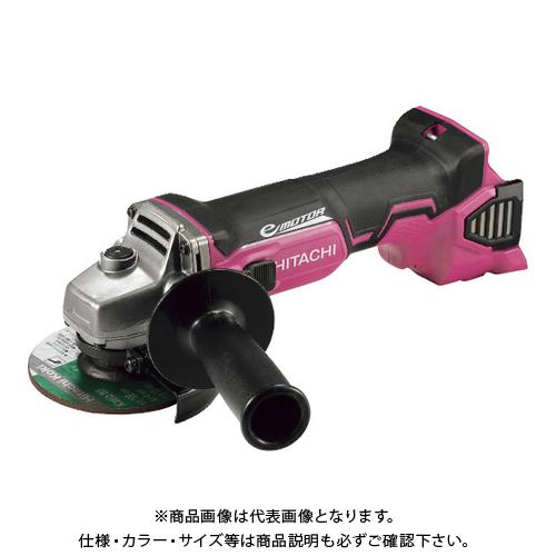 HiKOKI 18Vコードレスディスクグラインダ本体のみ ピンク G18DBVL-NN-R