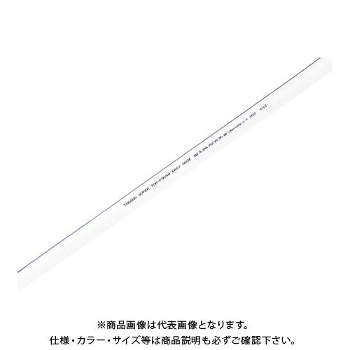 十川 スーパートムフッ素イージーホース 9×15mm 5m FE-9-5
