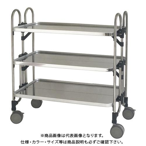 【運賃見積り】 【直送品】 トクヤマ ステンレス(SUS430)折りタタミ式ワゴン933*505*958-3段 FEAW-3