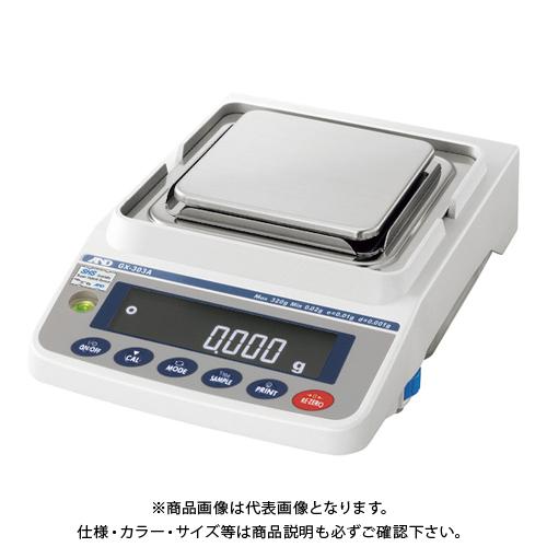 【直送品】A&D 汎用電子天びん 内蔵分銅付き 320g/0.001g GX303A