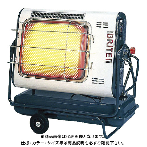【直送品】オリオン ブライトヒーター HR330H