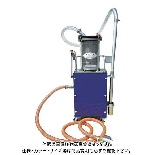 【直送品】アクアシステム 循環式清掃クリーナー J-FS
