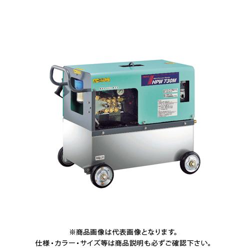 【運賃見積り】 【直送品】 MEIHO 高圧洗浄機モータータイプ HPW730M