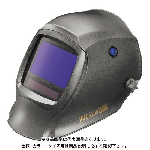 マイト 超高速遮光面 INFO-2200-C