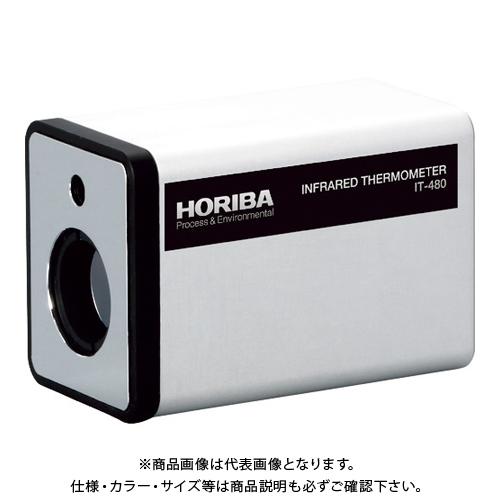 堀場 放射温度計 汎用タイプ IT-480N
