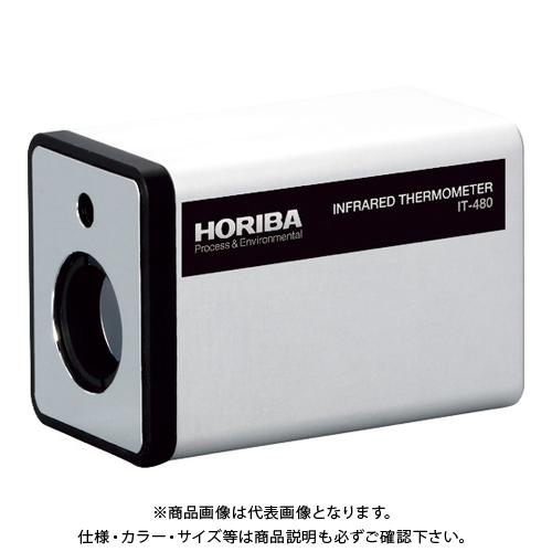 堀場 放射温度計 汎用タイプ IT-480W
