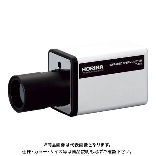 堀場 放射温度計 狭視野タイプ IT-480F